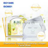 Chamomile Cleansing Mask Effective Anti-aging Anti-wrinkle Gel Mask And Whitening Gel Collagen Skin Care Facial Mask