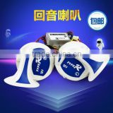 Seger 12v 110db high quality electric snail car horn Claxonmagic 8 Sounds Car Truck Vehicle Horns motorcycle horn