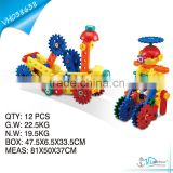 Creative Plastic Assembly Building Block Toys for Kids