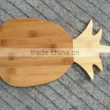 high quality bamboo cutting board,vegetable cutting board