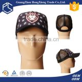 China custom neon high quality snapback trucker hats