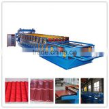 cold double layer roof sheet making machine