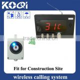 Wireless call bell system K-55+L for construction site