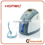 Low weight CE approved mobile oxygen concentrator