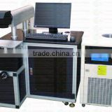 china diode pump industrial laser marking machine