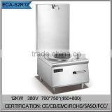 commercial industrial electric soup cooker                                                                         Quality Choice