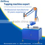 ZH-D102L multi-axis automatic tapping machine drilling tapping machine vertical electric tapping machine