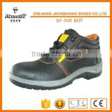 Wholesale CE Standard Light Duty Safety Working Boots