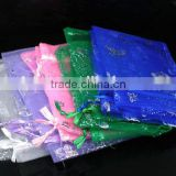 Butterfly Pattern Organza Pouches