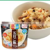Improvised food Satake 'Magic Rice' Preservative Japanese subgum steamed rice 100g