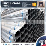 36 inch steel electrical gi conduit pipes with best price tube 24