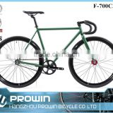 2016 green drop bar 700c freestyle fixed gear bike/700c bike fixie for sale (PW-F700C358)