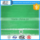 PE Material marine Safety Net made in china