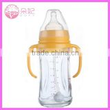 2015 safe and unbreakable/anti-explosion glass infant feeding bottle