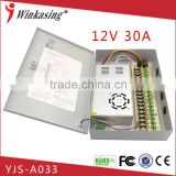 CCTV manufacturer 12V 30A 18CH power supply box PSU YJA-A033