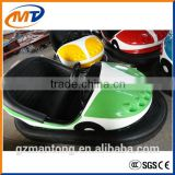 More than 10 years experience Manufacturer in fiberglass newest bumper cars for kids for sale