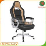 Ergonomic executive office chair