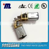 PMDC Spur Gear Motor, brushless DC motor DC Gear Motor SGA-12FT150I For Golf Carts Electric Cars Wheelchair Massage chair