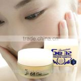 Skin whitening face cream --- Japanese cosmetic OEM in Hokkaido, Japan