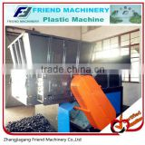 Plastic Shredder/Plastic crusher/Plastic Crushing Machine                                                                         Quality Choice                                                     Most Popular