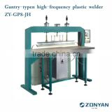 Gantry-type high frequency plastic welder High frequency plastic welding machine High frequency machine