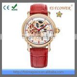 FS FLOWER - High-Level Women's Skeleton Watch China Mechanical Movement
