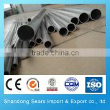 free sample aluminium tube 8mm 5052 6061 6063 7075 t6 aluminium alloy tube low tube aluminium price