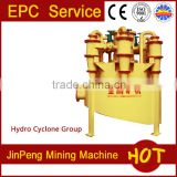 copper equipment cyclone mineral separator hydrocyclone gravity seperation machine high technology new plant