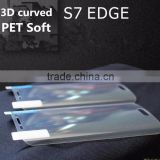 0.33MM 9H Premium High Quality Soft PET Screen Protector Film for Samsung Galaxy S7 Edge Screen Protector