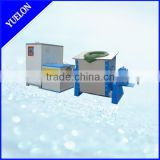 China manufacturer high quality scrap metal Induction Melting furnace