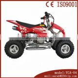 50cc four wheel motorcycle/ATV/quad bike