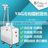 Q Switch Laser Tattoo Removal AYJ-302B Ayplus Q Switched Nd Yag Laser Tattoo Removal Naevus Of Ota Removal