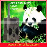 Forest 12mp gsm mms thermal camera for hunting HC300M