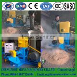 Animal food pellet making machine/poultry feed extruder machine/Floating Fish Feed Pellet Machine For Fish Farming