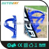Colorfull Carbon Bicycle Cup Holder