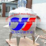 milk cream yogurt pasteurizer pasteurization machine