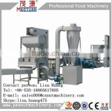 stainless steel 600kg/h blanched peanut peeling machine/peanut blanching production line CE/ISO9001