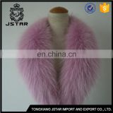 Service Supremacy Raccoon Fur Collar Women Detachable Collars