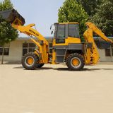 Haitui  Backhoe Loader WZ30-25/wheel loaders/loaders/earthmoving machines/machinery/machines/construction machines
