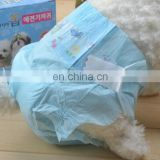 high quality disposable Puppy dog pet nappy