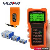 digital handheld clamp on ultrasonic flow meter