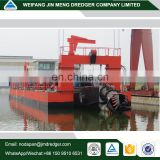 20 inch Hydraulic Cutter suction dredger boat for sale