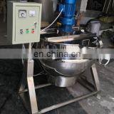 304 Stainless steel Hot sale industrial jacketed cooking kettle with vertical type and tilting type