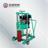 High Speed Drill Strong Power Drill Machine For Concrete Wall
