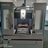 KAIBO DC8070A Engraving and Milling Machine