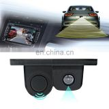 Hot sale car intelligent visual 2 in 1 parking sensor rearview camera