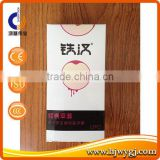 NATURE RUBBER LATEX CONDOM SEX BULK CONDOM DIFFERENT SPECIFICATIONS 3,10,12,20,100,144PCS ETC