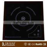 solar induction cooker/solar powered hot plate/solar stove                                                                         Quality Choice