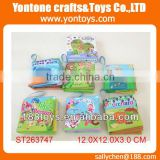 2013 pop!! soft baby cloth book toys