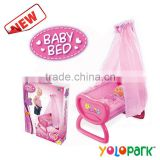 Hot selling play toys for girls Girls toy Iron crib Baby bed